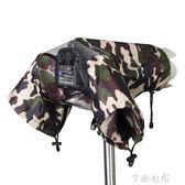 佰卓 單反相機防雨罩 攝影雨衣 微單防水袋包防沙塵套遮雨布佳能      芊惠衣屋