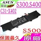 ASUS  C31-X402 電池(原廠)-華碩 S400CA-DH51T,S400E3317C,R303,R303CA,R407,R407CA,V300,V300CA,,V400,V400CA
