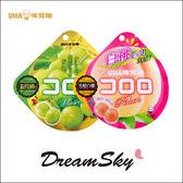 日本 UHA 味覺糖 酷露露 Kororo 果汁軟糖 40g 果實食感 酷露露軟糖 白桃 白葡萄 DreamSky