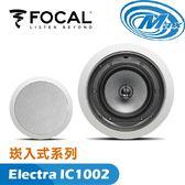 《麥士音響》 FOCAL 崁入式系列 IC1002