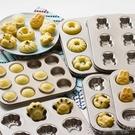 卡通6/9/12連模貓爪甜甜圈馬芬小蛋糕杯DIY烤箱模具 烘焙工具器具 【618特惠】