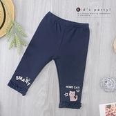 寶寶 可愛毛繡線貓咪文字母荷葉邊長褲 可愛 貓 內刷毛 保暖 深藍 寶寶長褲 厚 寶寶褲 冬童裝