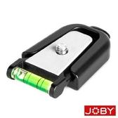 【補貨中】 JOBY Bubble Level Clip 氣泡水平快拆板 便攜式設計 JB31【公司貨】jb31