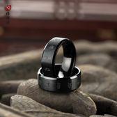 心經戒指  黑財神開光鈦鋼情侶男女同款戒指辟邪轉運護身招財 玩趣3C