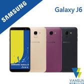 【贈傳輸線+立架+集線器】SAMSUNG GALAXY J6  J600G 5.6吋 智慧型手機【葳訊數位生活館】
