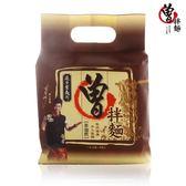 【過海製麵所】香蔥椒麻曾拌麵(1袋4包入)*6袋