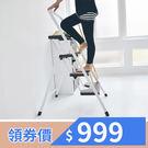 ★符合日本JIS標準 ★拿取高物品最佳好幫手 ★折疊好收納不佔空間