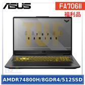【福利品】 ASUS FA706II-0021A4800H 17.3吋 TUF 筆電 (AMDR74800H/8GDR4/512SSD/W10)