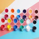 顏料 廣告顏料 壓克力顏料 3ML顏料(12色+2筆) 顏色鮮豔 水彩畫 紙面具顏料 水彩【塔克】