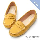 豆豆鞋 D+AF 悠活主張.MIT舒適莫卡辛豆豆鞋*黃