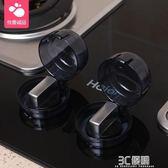 居家防護 攸曼誠品 煤氣灶開關罩燃氣旋鈕保護罩防護安全用品2個裝 3C優購