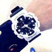 手錶 電子錶 男學生韓版防水青少年智能多功能個性夜光潮牌男錶