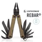 [Leatherman] Leather...