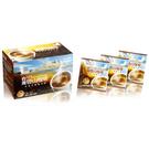 鹽山咖啡 即溶三合一咖啡(含海洋微量精華)【台鹽生技】