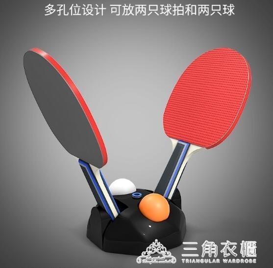 彈力軟軸乒乓球訓練器 單人乒乓球訓練器 兒童回彈乒乓球練習器ATF 三角衣櫃