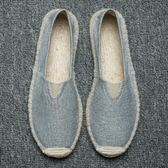 懶人鞋 2019新款麻底鞋手工時尚草編鞋亞麻布鞋吸汗透氣一腳蹬懶人瑪麗鞋『快速出貨』