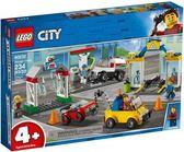 【LEGO樂高】CITY 修車中心 #60232