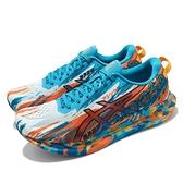 Asics 三鐵鞋 NOOSA TRI 13 歡彩系列 男鞋 藍 橘 多彩 厚底 慢跑【ACS】 1011B152400