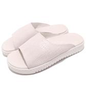 Nike 拖鞋 Wmns Jordan Modero 1 白 米白 高質感 蛇紋壓紋 喬丹 女鞋 涼拖鞋【PUMP306】 AO9919-014