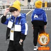 兒童外套 兒童裝男童秋裝外套2019新款中大童男孩秋冬季正韓洋氣加絨上衣潮
