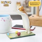 萌寵援軍手機支架貓咪后院創意可愛小貓懶人手機支撐架子桌面擺件 璐璐生活館