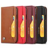 三星 S10 S10+ S10e 手機殼 經典 揉皮 錢包款 插卡 皮套 磁吸 支架 保護套 全包 軟殼