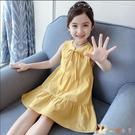 女童洋裝2020新款夏裝小女孩超洋氣薄款夏天棉質兒童裝公主裙子 HX5579【花貓女王】