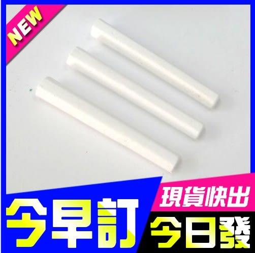 [24hr-快速出貨]  三井白色粉筆 黑板 白板筆 不易飛粉 教課 文具用品 教學用具-單個