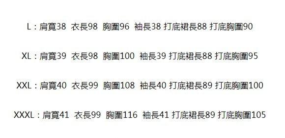 韓系 L-3XL背心裙防曬外套二件式洋裝 吊帶連衣裙胖妹妹風衣薄外套兩件套T245B.7156皇潮天下