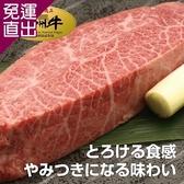 勝崎生鮮 美國日本種和州牛9+厚切凝脂牛排~大份量4片組 (250公克±10%/1片)【免運直出】