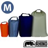 【Rhino 犀牛】超輕型防水袋M 收納袋 戶外 泛舟 游泳 3904