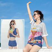 泳衣女三件套保守分體 顯瘦大碼罩衫韓版溫泉泳裝有袖   蜜拉貝爾