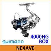 橘子釣具 SHIMANO紡車型捲線器 18 NEXAVE 4000HG BOX