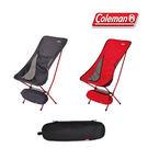[Coleman] LEAF 高背隨行椅 黑、紅 (CM-26741,CM-26742)