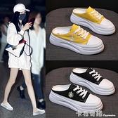 厚底半拖鞋女外穿夏季新款韓版百搭包頭無后跟帆布懶人小白鞋 卡布奇诺