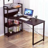 電腦桌 電腦臺式桌家用簡約 經濟型電腦書桌一體桌子簡易寫字桌 koko時裝店
