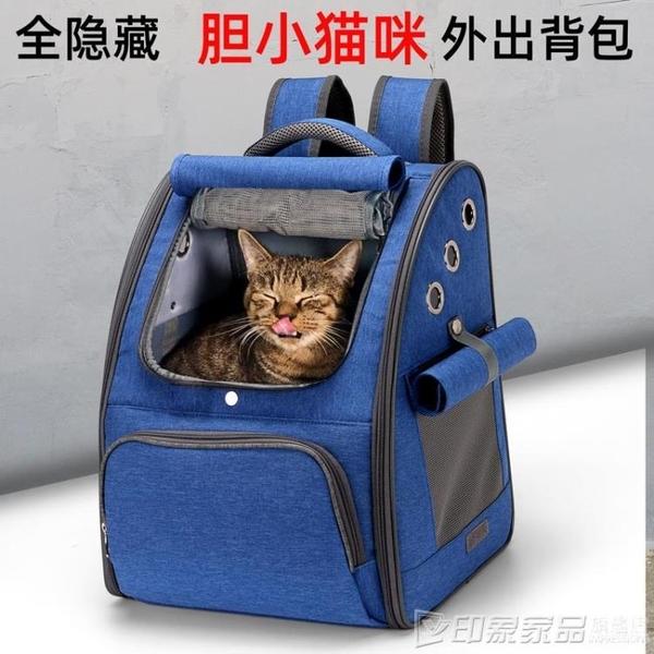 狗狗便攜雙肩背包胸前貓書包隱藏式背貓咪包狗包透氣寵物外出用品 印象
