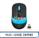 無線滑鼠usb通用臺式筆記本電腦男女便攜靜音家用辦公 【快速出貨】