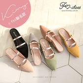 穆勒鞋.金屬雙帶穆勒鞋(杏、黑、灰)-FM時尚美鞋-Kimy聯名款.storm
