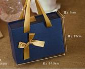 包裝盒定制創意結婚喜糖盒子抽屜盒2個裝