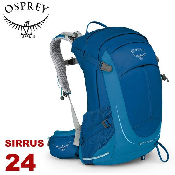 【OSPREY 美國 SIRRUS 24 登山背包《高峰藍》24L】後背包/自助旅行/雙肩背包/遠足