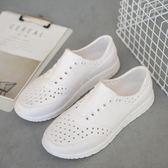 洞洞鞋男女白色塑料涼鞋夏天防水雨鞋旅游鞋