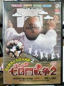 挖寶二手片-Y59-116-正版DVD-日片【瘋狂翹課之七日大作戰2】-涉谷琴乃 佐野史郎