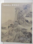 【書寶二手書T7/收藏_EX1】Sotheby s_Fine Classical Chinese Paintings_2018/4/1