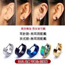 【鈦鋼】素面易扣式耳環 抗過敏 耳針 耳...
