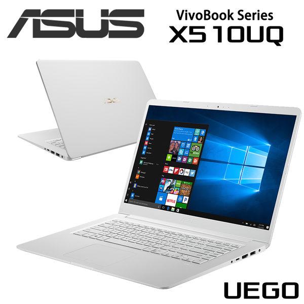 ASUS 華碩 X510UQ-0253G8250U 冰霜白 X510U X510