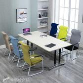 電腦椅家用懶人辦公椅特價學生宿舍職員現代簡約座椅靠背弓形椅子 YXS辛瑞拉