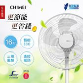 【CHIMEI奇美】16吋微電腦ECO遙控擺頭DC節能風扇 DF-16D500