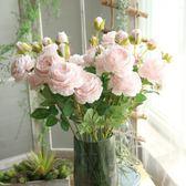仿真牡丹花玫瑰花束婚慶家居客廳落地裝飾干花假花絹花插花擺件