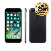 【下殺↘8折】iPhone 7 Plus 128GB【神選福利品】A
